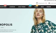 Shopify 独立站优秀的主题模板themes 2020版