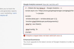 Shopify绑定新版Google Analytics GA4 教程【2021版】
