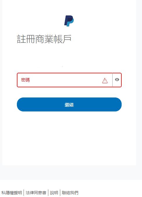 5.0 OK,注册邮箱输入。什么邮箱都可以。没有什么国内的不行之说。